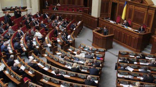 Як «піаністи» Януковича приймали КПК України (не конституційно прийнятий КПК України  і наслідки для демократії)