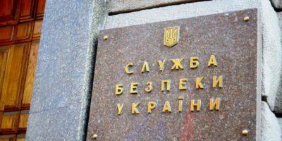 Чи об'єднають справу Бабченка зі справою Скрипалів?
