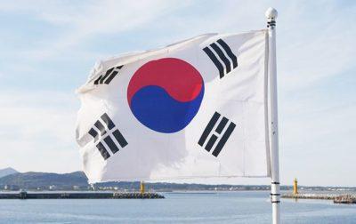 Південна Корея. Пусан