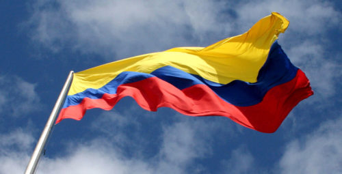 Колумбія. Картахена