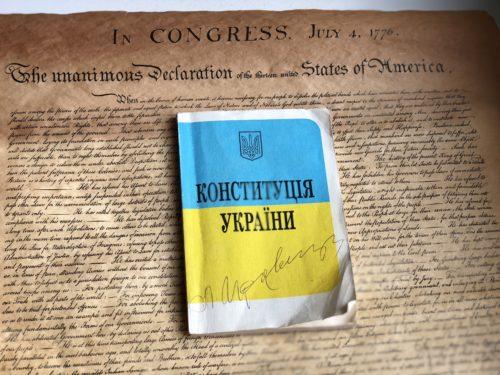 Скільки коштує ганьба Іспанії, або навіщо нам Конституція?