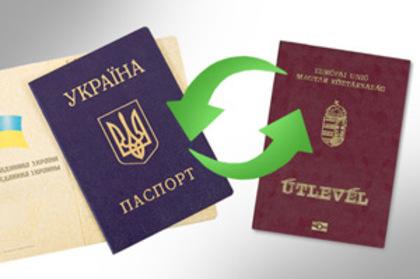 Чого ми чекаєм? Може, коли Путін прийде на захист угорців в Україні!