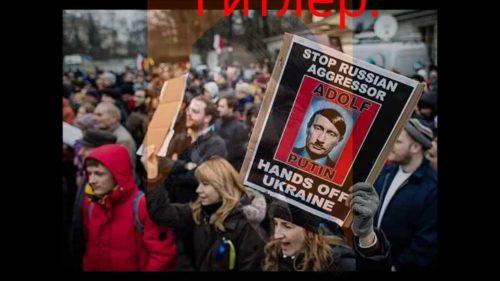 Знову зламали плани Путіна – на цей раз Україна