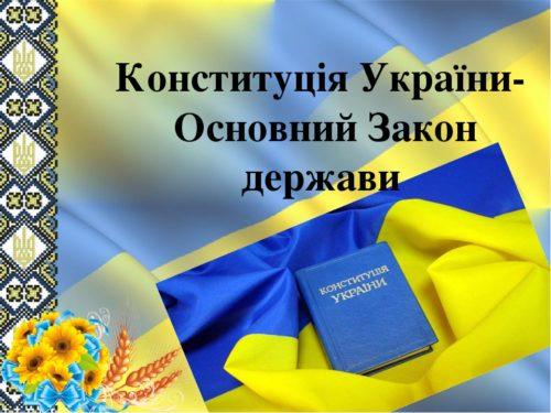 Що краще: поновити Насірова чи порушити Конституцію?