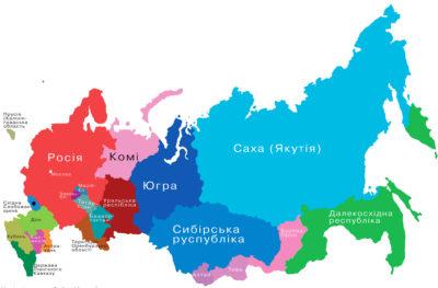 Чи доживе Путін до розпаду Росії?