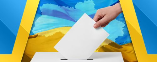 Кастинг для Путіна, чи вибори Президента?