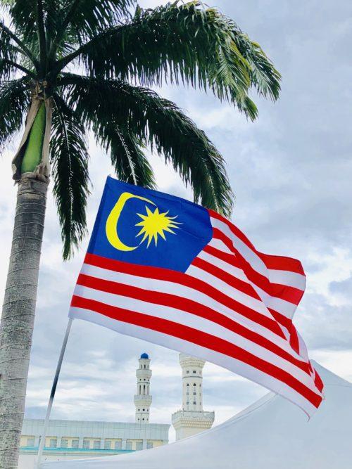 Малайзія, Кота-Кінабалу