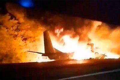 Авіакатастрофа , якої не повинно було бути!