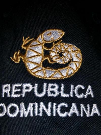 Республіка Домінікана. Маяк Христофора Колумба.