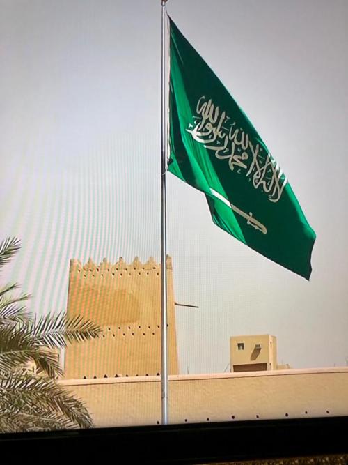 Ер – Ріяд. Королівство Саудівська Аравія.