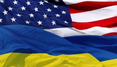 Стратегічне партнерство України і США – запорука миру у світі.