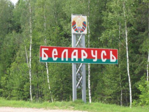Похорони Білорусі